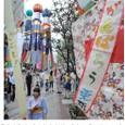 Http__mdn_mainichi_jp_photospecials_grap_75