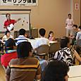 2012-08-19 Nishinomiya Sailing Days