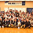 2015-04-28 Nishinimiya-Yokohama Dsc_2857