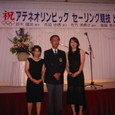 2004-07-04 Wakayama Img_1055