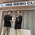 2014-11-02 Wakayama P1000585