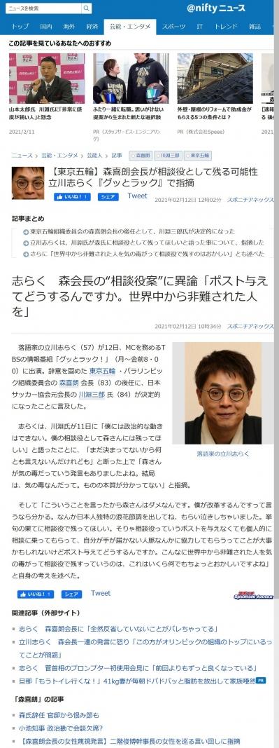 1-news_nifty_com_article_entame_showbizd