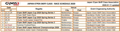 2020-josca-race-schedule-eng-jpeg