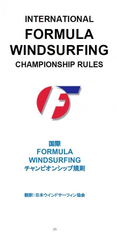 Formula-jpg