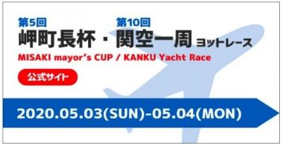 Kanku-poster-20200320ss00003