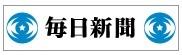 Mainichi_20210215185601