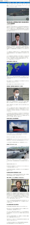 Nhk1-www3_nhk_or_jp_news_html_20210208a