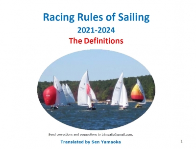 Racing-rules-of-sailing-definitions-v4-j
