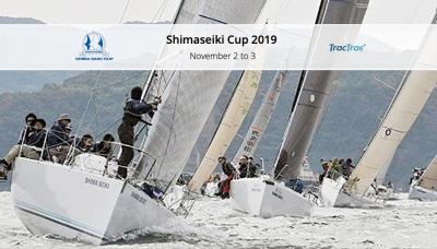 Shimaseiki-cup-2019-1
