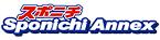 Sponichi_logo_145_02