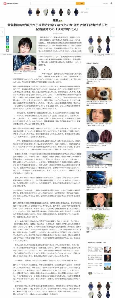 Web-_1412021_14411_wwwmsncom
