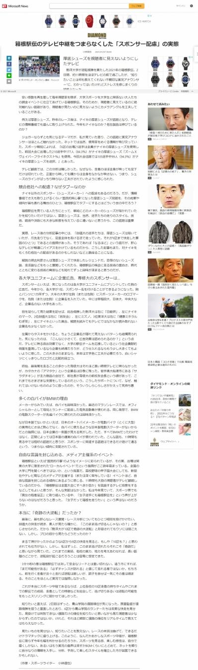 Web2021_17_wwwmsncom