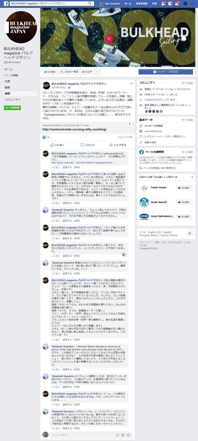 Www_facebook_com_bulkheader_posts_355715