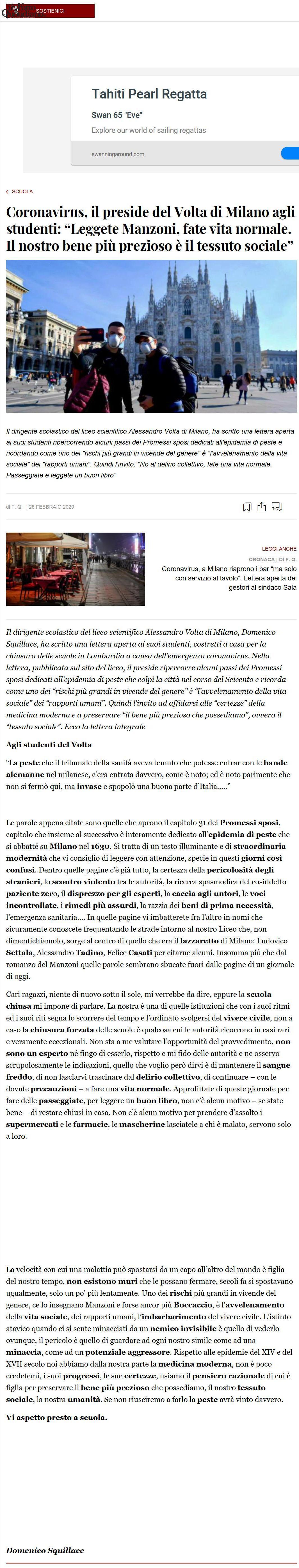 イタリア 校長 手紙 全文